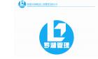 深圳市罗湖工程项目管理有限公司最新招聘信息