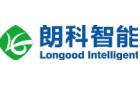廣東朗科智能電氣有限公司