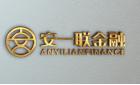 广东安一联资产管理有限公司