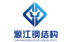 惠州市源江钢结构有限公司