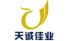 深圳市天誠佳業工程技術有限公司