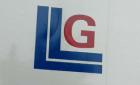蘇州市廣利玻璃科技有限公司