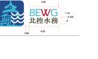 宜昌北控水務環保科技有限公司