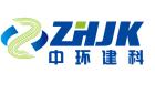 蘇州中環建科環境科技有限公司