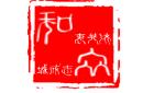 江苏和众消防工程有限公司