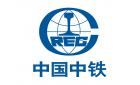 中铁二局第六工程有限公司