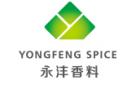 深圳市永灃香料有限公司
