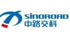江苏中路工程技术研究院有限公司