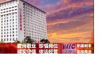 云南建设基础设施投资股份有限公司
