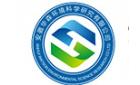 安徽華森環境科學研究有限公司