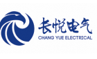 廣東長悅電氣有限公司