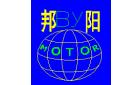 东莞市邦阳电机有限公司