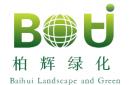 惠州市柏辉绿化工程有限公司
