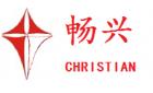 苏州畅兴钢结构有限公司