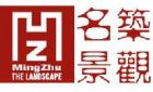 廣州名筑景觀工程設計有限公司