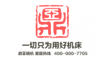 上海鼎亞精密機械設備有限公司