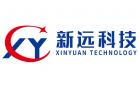 浙江新远科技有限公司
