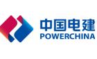 中国电建集团江西省电力设计院有限公司
