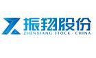 江蘇振翔車輛裝備股份有限公司