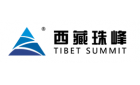 西藏珠峰资源股份有限公司