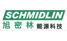 旭密林能源科技(上海)有限公司