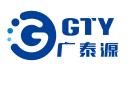 北京廣泰源合嘉環保工程有限公司