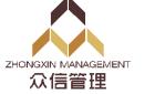 四川眾信建設工程項目管理有限公司