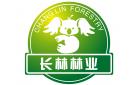 湛江长林项目管理有限公司最新招聘信息