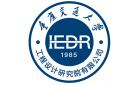 重慶交通大學工程設計研究院有限公司海南分公司