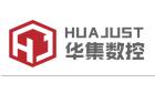 蘇州華集數控科技有限公司