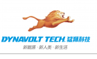 十堰猛狮新能源科技有限公司
