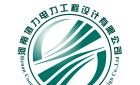 河南協力電力工程設計有限公司