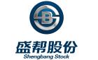 四川貝特爾橡膠科技有限公司