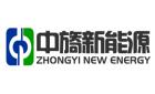 北京中旖新能源有限公司