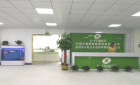 深圳市億能達電池材料科技有限公司