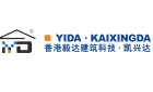 廣東凱興達建筑科技有限公司