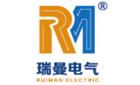 廣東瑞曼電氣有限公司