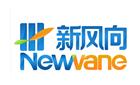 深圳市新�L向科技有限公司最新招聘信息