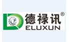 广州德禄讯信息科技有限公司