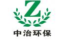 浙江中治环保科技有限公司