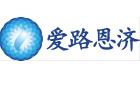 深圳市愛路恩濟能源技術有限公司