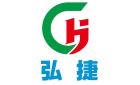 廣東弘捷新能源有限公司
