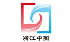浙江中圖投資管理有限公司