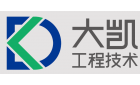 南京大凱工程技術有限公司最新招聘信息