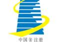 廣州穗科建設管理有限公司