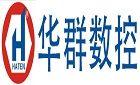 深圳市華群數控機械有限公司