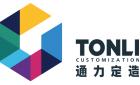 广东通力定造股份有限公司