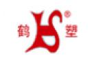 怀化鹤塑管业有限公司
