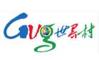 安徽世界村新材料有限公司