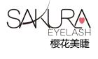 上海睫语化妆品有限公司